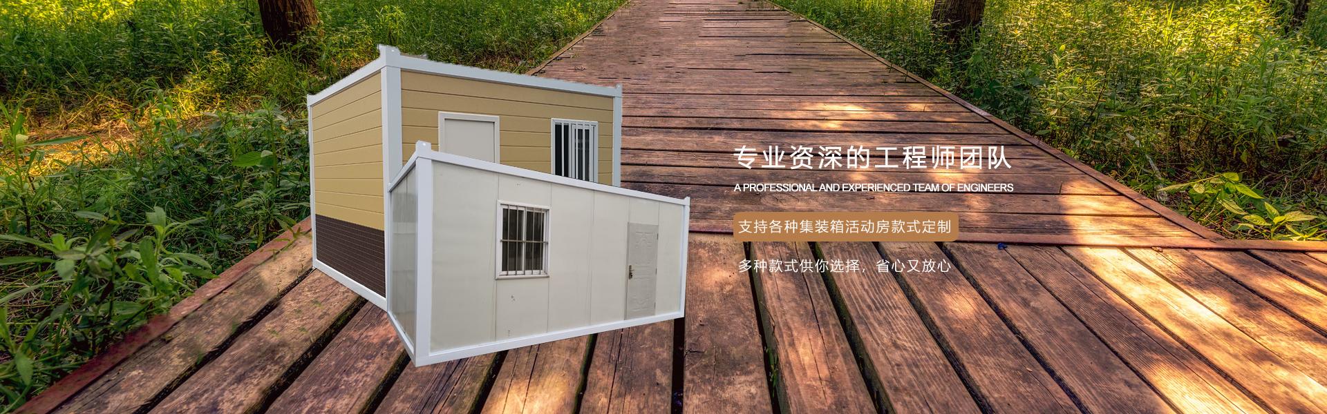 青岛岗亭,青岛保安岗亭,青岛集装箱活动房,日照不锈钢岗亭,烟台钢结构岗亭