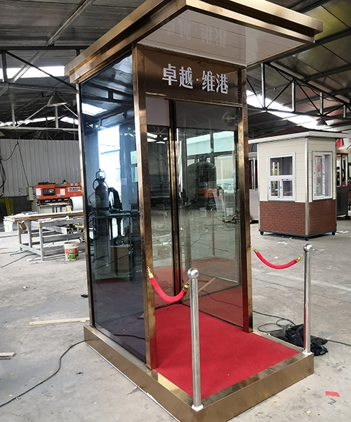 青岛防弹玻璃岗亭