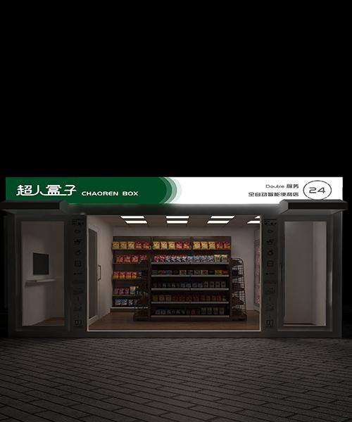 地铁站售货亭