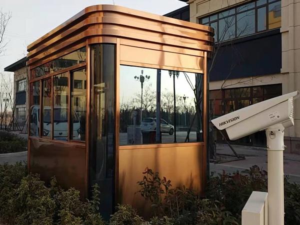 黄岛星光岛小区安装保安岗亭